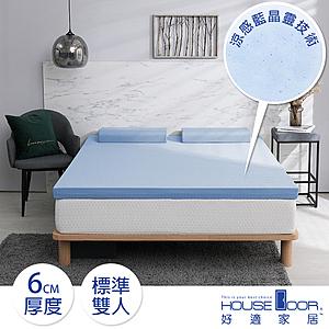 House Door 防蚊防螨6cm藍晶靈涼感舒壓記憶薄墊-雙人雪花藍