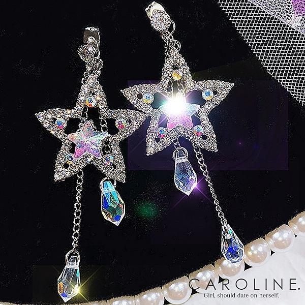《Caroline》★韓國熱賣造型時尚耳環  霓彩滿鑽星星時尚流行耳環70059