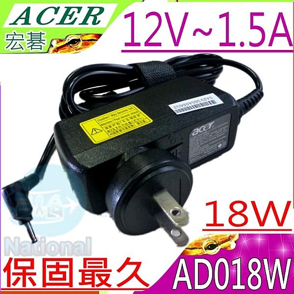 ACER充電器(保固最久)-宏碁 12V,1.5A,18W,ICONIA  TAB  A100,A101,A200,A210,A500,A501,ADP-18TB C,AD018W