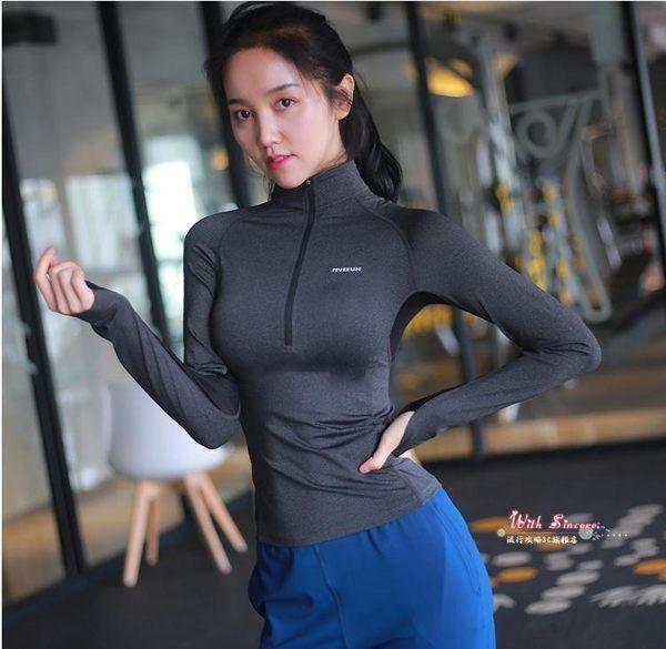 半拉鍊 健身服女跑步運動上衣外套緊身速幹長袖透氣顯瘦瑜珈服
