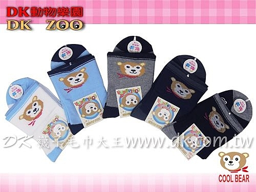 DK樂園 COOLBEAR  1/2寬口止滑童襪 (6雙) ~DK襪子毛巾大王