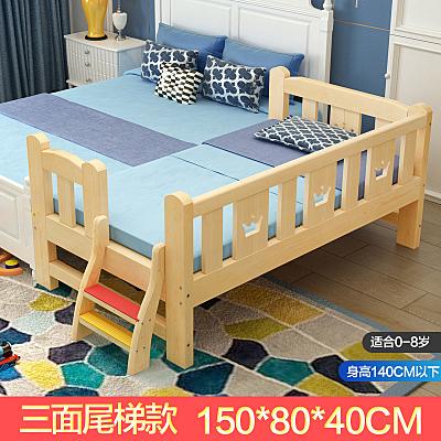 兒童床男孩單人床女孩公主床實木邊床多功能加寬床嬰兒床拼接大床 萬聖節鉅惠