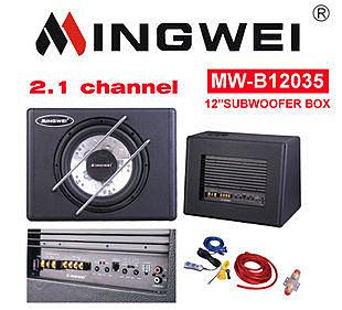 汽車音響 MW-12035 有源低音炮/任何車型