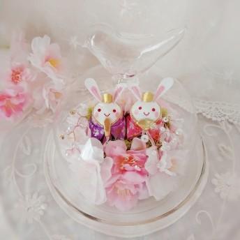 ☆ひな祭り ガラスドーム♪桜☆