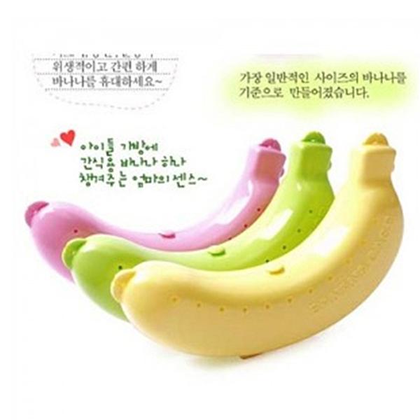 旅行收納盒 香蕉保護盒 1入【庫奇小舖】