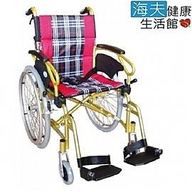 【海夫健康生活館】杏華 鋁合金 脊損型輪椅