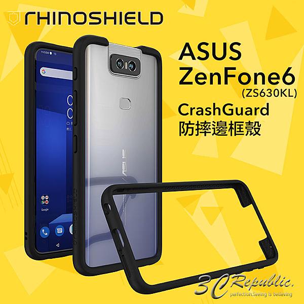 免運 犀牛盾 華碩 ASUS Zenfone6 ZS630KL 軍規 認證 耐衝擊 防摔殼 手機殼 邊框 保護殼