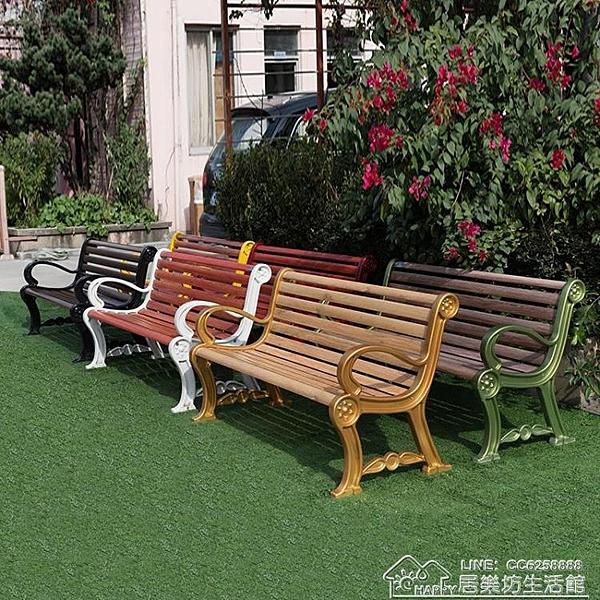 葉子花玻璃鋼公園椅戶外環保公共長椅玻璃鋼座椅休閒椅 【全館免運】YYJ