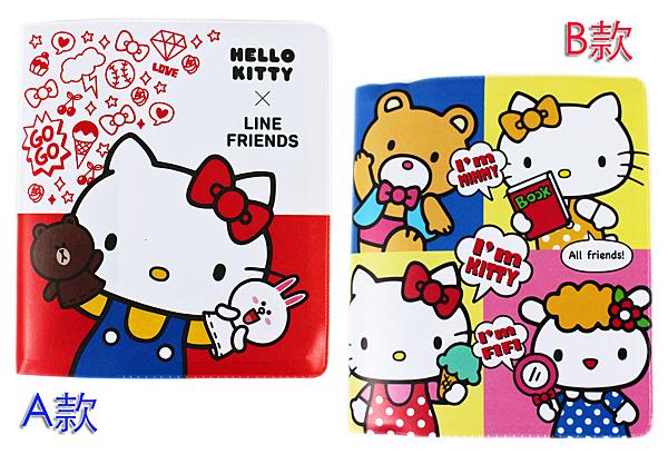 【卡漫城】 Hello Kitty 名片 收納本 B款 ㊣版 48入 貼紙卡片 收集冊 小照片相片 遊戲卡冊 仿皮質