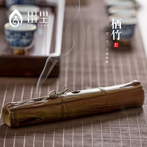 陶瓷香熏爐 沉香爐檀家用擺件