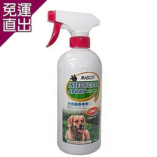 MASCOT 美克 犬用驅蚤噴劑500ML【免運直出】