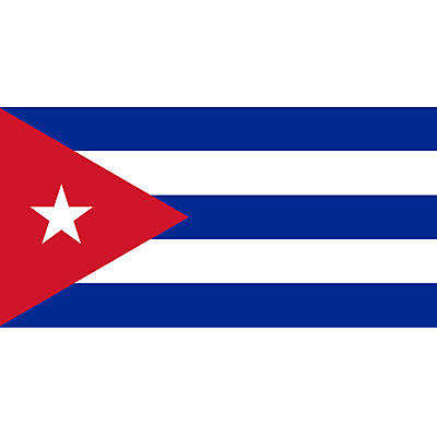 精選古巴藍山咖啡生豆《500克》