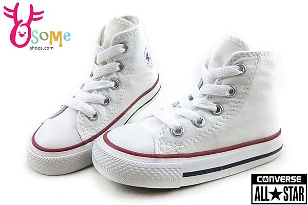 All STAR★Converse帆布鞋 小童鞋 基本款高筒帆布鞋G9845#白◆OSOME奧森鞋業