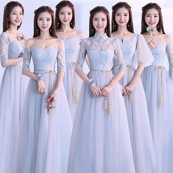 禮服 伴娘服2020新款長款中袖蕾絲伴娘團姐妹裙派對禮服灰色顯瘦春【星時代女王】