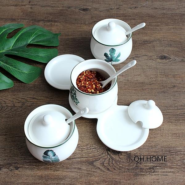 陶瓷調味罐北歐植物調料盒套裝組合