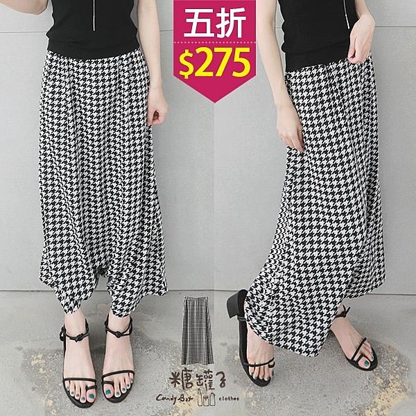 【五折價$275】糖罐子韓品‧千鳥縮腰飛鼠褲→千鳥 預購【KK6127】