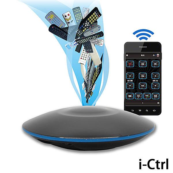黑熊館 AIFA i-Ctr l艾控 WiFi 智能家電遠端遙控器 遠端遙控家電