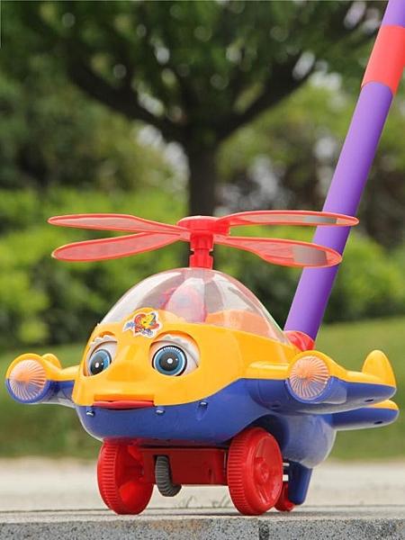 小寶寶學步車手推車手推飛機兒童玩具推推樂