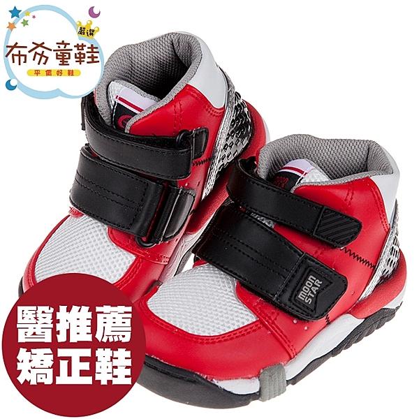 《布布童鞋》Moonstar日本Carrot紅黑色兒童機能矯健鞋(醫師推薦矯正鞋)(15~21公分) [ I9F402A ]