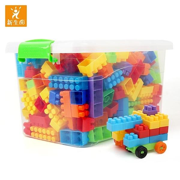 積木兒童積木塑料玩具3-6周歲益智男孩1-2歲女孩兒童拼裝拼插7-8-10歲