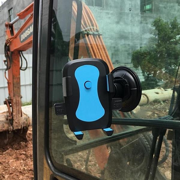 車載手機支架吸盤式前擋玻璃汽車手機架