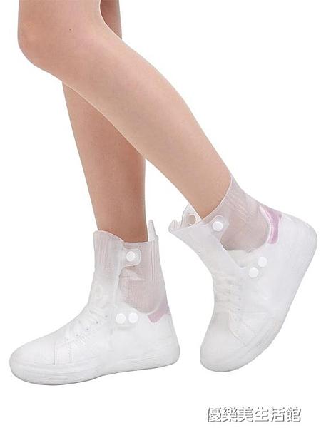 雨鞋女士韓國時尚透明可愛雨靴夏季防滑中短筒成人兒童雨鞋套男女