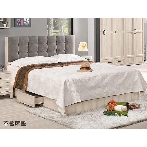 【森可家居】愛莎5尺抽屜式雙人床 8CM525-2 雙人 木紋質感 無印 北歐風