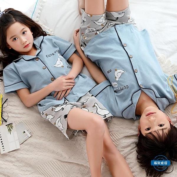 睡衣睡衣女童夏季短袖薄款男童冷氣服小孩家居服套裝夏天