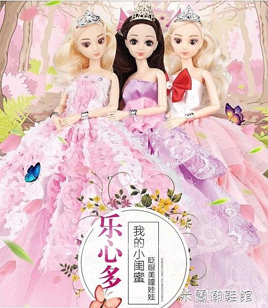 芭比娃娃 迪諾芭比特大禮盒仿真換裝洋娃娃套裝公主裙女孩玩具單個夢想豪宅 快速出貨YYJ