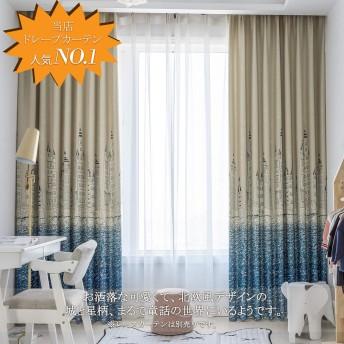 Topfinel ドレープカーテン 北欧 遮光 UVカット 城と星柄 可愛い 子供部屋 幅150x丈200cm ダークブルー 1枚入り (全7サイズ3色)