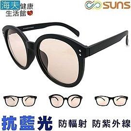 【海夫健康生活館】向日葵眼鏡 平光眼鏡 濾藍光/防輻射/UV400/MIT(91xx)