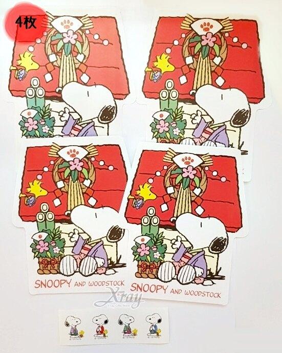 史努比 Snoopy 造型紅包袋,春節/過年/祝賀禮金袋/紅包袋/祝儀袋/結婚紅包袋,X射線【C004388】