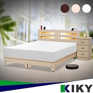 【KIKY】宇多田機能型內崁燈光雙人5尺床頭片(不含床底)胡桃色