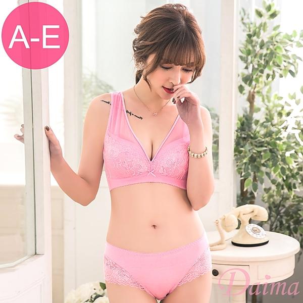 成套 煥雅時尚(A-E)雙色蕾絲無鋼圈網紗機能成套內衣(粉色)【黛瑪Daima】