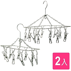 【AXIS 艾克思】304不鏽鋼方型曬衣架組_14夾+10夾組合