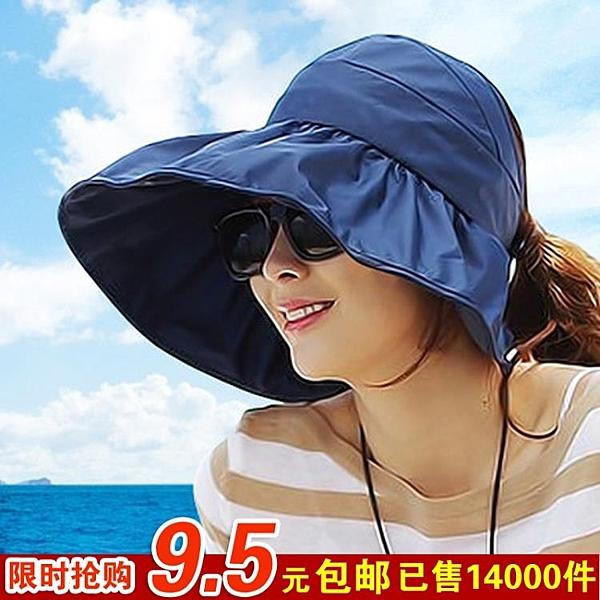 [協貿國際]帽子士遮陽帽防紫外線大沿沙灘防曬帽可折疊涼帽1入