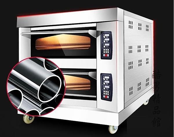 LUXEM 電烤箱商用烘焙大型蛋糕面包披薩全自動雙層烤爐三層六盤 酷男精品館