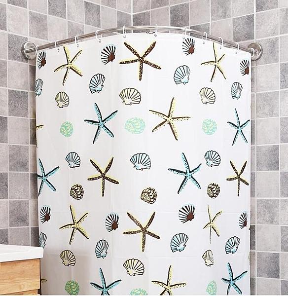 浴簾套裝免打孔弧形衛生間淋浴隔斷簾