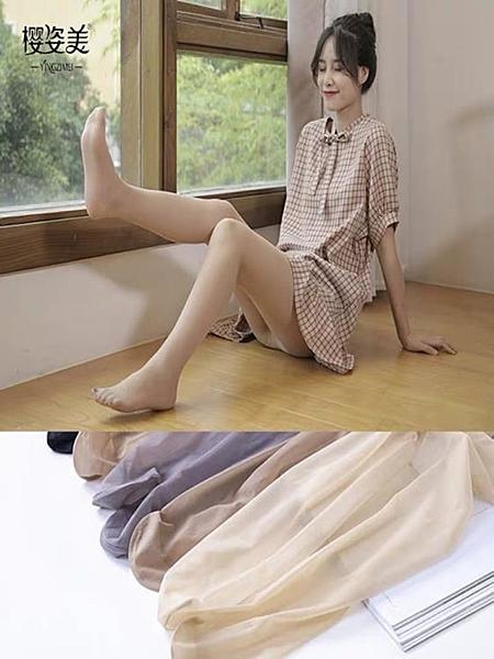 3雙絲襪性感女夏連褲襪防勾絲薄款
