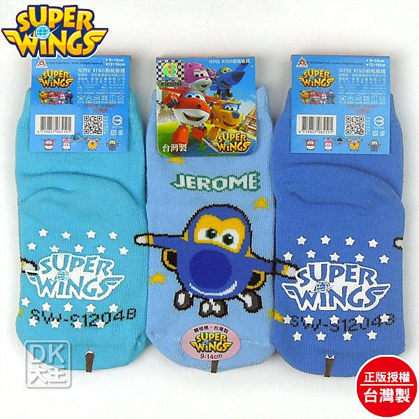 SUPER WINGS 超級飛俠 傑洛米JEROME止滑直板襪 SW-S1204B ~DK襪子毛巾大王