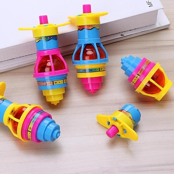創意兒童閃光發光旋轉陀螺上鍊玩具