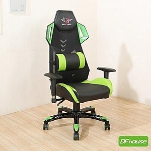 《DFhouse》鋼甲武士-電競椅-綠色 綠色