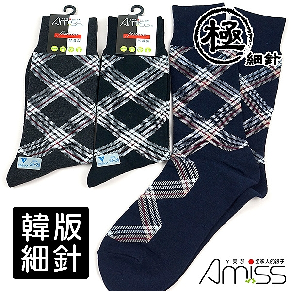 Amiss【極細針精梳棉】韓版緹花休閒長襪66【8266】