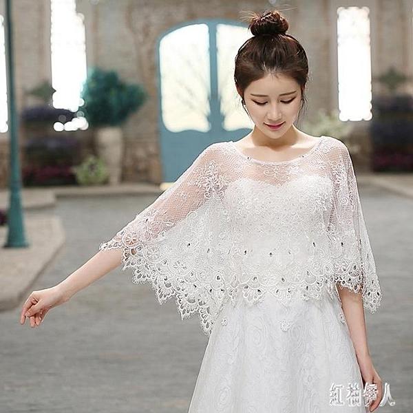 新娘禮服披肩韓版大碼婚紗披肩鑲鉆白色2019夏季薄款紗斗篷蕾絲坎肩馬甲LXY2766【紅袖伊人】