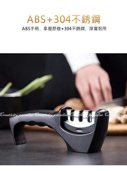 【三段式磨刀器】廚房家用鎢鋼金剛石磨刀工具 304不銹鋼 三段式磨刀石粗磨細磨精磨刀具