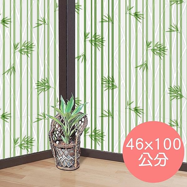 日本製造 MEIWA 節能抗UV靜電無背膠3D窗貼 (竹林風情) - 46x100公分