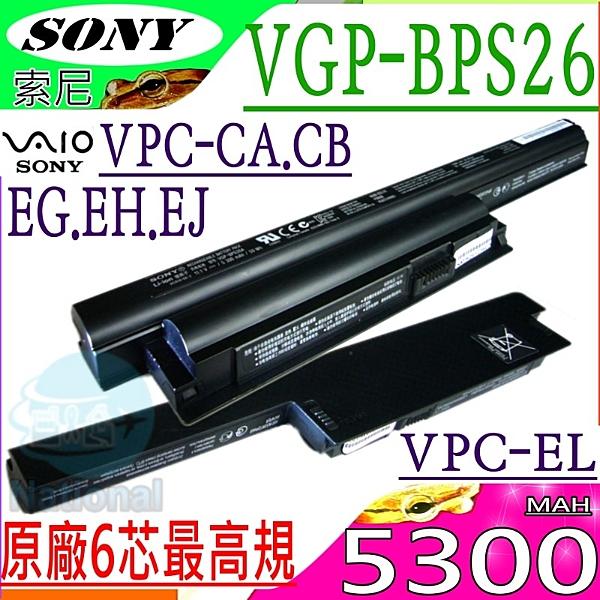SONY BPS26A 電池 (原廠)-索尼 VGP-BPL26,VPCEG14FX,VPCEG15EA,VPCEG16EG,VPCEG17FA,VPCEG18FA,EG24FD,VPCEG2AEN