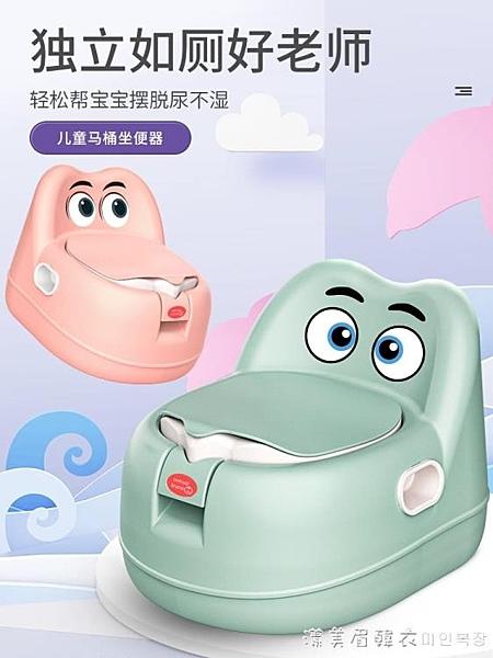 兒童馬桶坐便器男孩女寶寶便盆嬰兒幼兒尿盆小孩廁所座便尿尿神器 NMS漾美眉韓衣