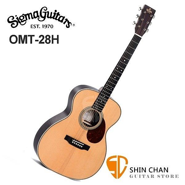 Sigma OMT-28H / 面單板 民謠吉他41吋 OMT 28H 雲杉面單板/經典 000-14 桶身) 附贈吉他袋