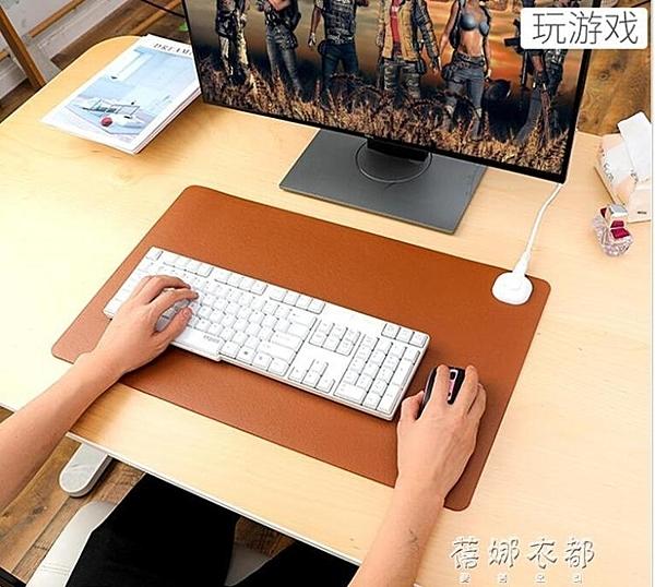 電腦桌面暖手加熱滑鼠墊超大保暖桌墊辦公室發熱電熱取暖寫字臺板 交換禮物